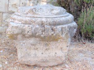 פדסטל. באדיבות מרדכי אביעם © <i> synagogues.kinneret.ac.il </i>