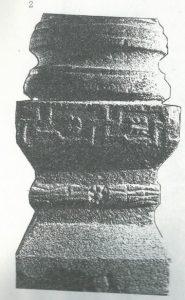 Maoz 1995: plate 60 fig. 2, courtesy of Zvi Maoz © <i> synagogues.kinneret.ac.il </i>