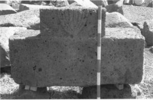 Ben-David, Gonen and Drei 2006: 116. Courtesy of the Israel Exploration Society. © <i> synagogues.kinneret.ac.il </i>