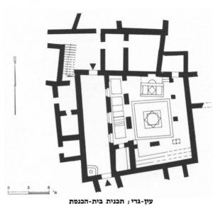 Barag, Porat and Netzer 1972: 52. Courtesy of Israel Exploration Society. © <i> synagogues.kinneret.ac.il </i>