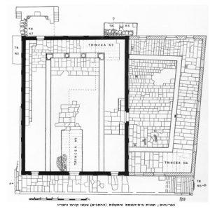 Foerster 1971: 128. Courtesy of Israel Exploration Society. © <i> synagogues.kinneret.ac.il </i>