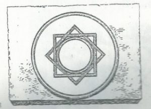 Maoz 1995: plate 102 fig. 3, courtesy of Zvi Maoz © <i> synagogues.kinneret.ac.il </i>