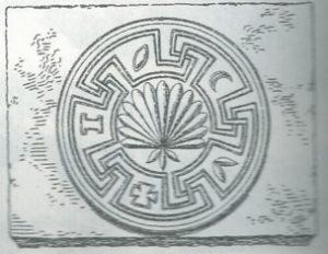 Maoz 1995: plate 102 fig. 4, courtesy of Zvi Maoz © <i> synagogues.kinneret.ac.il </i>