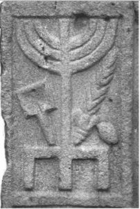 Ben-David, Gonen and Drei 2006: 114. Courtesy of the Israel Exploration Society. © <i> synagogues.kinneret.ac.il </i>