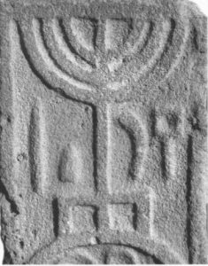 Ben-David, Gonen and Drei 2006: 114. Courtesy of the Israel Exploration Society © <i> synagogues.kinneret.ac.il </i>