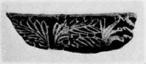 Kohl and Watzinger 1916:47 © <i> synagogues.kinneret.ac.il </i>