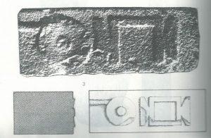 Maoz 1995: plate 104 fig. 3-4, courtesy of Zvi Maoz © <i> synagogues.kinneret.ac.il </i>