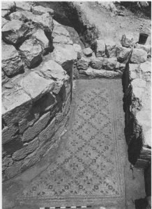Magen 1992: 76. Courtesy of the Israel Exploration Society © <i> synagogues.kinneret.ac.il </i>