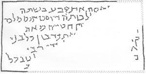 Sukenik 1930: 116 © <i> synagogues.kinneret.ac.il </i>