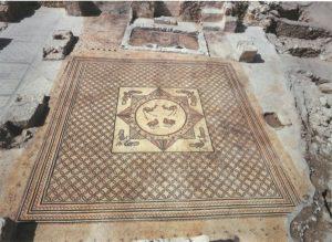 Barag, Porat and Netzer 1972: Plate 2. Courtesy of Israel Exploration Society © <i> synagogues.kinneret.ac.il </i>