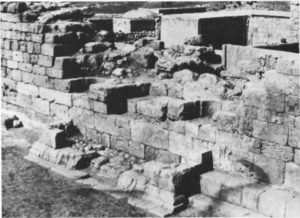 Yeivin 1972: 44. Courtesy of the Israel Exploration Society. © <i> synagogues.kinneret.ac.il </i>