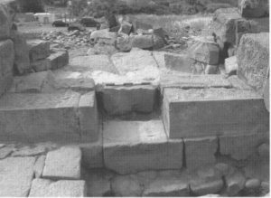 Maoz and Ben-David 2006: 30. Courtesy of the Israel Exploration Society. © <i> synagogues.kinneret.ac.il </i>