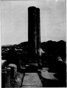 Kohl and Watzinger 1916:76 © <i> synagogues.kinneret.ac.il </i>