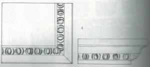 מעוז 1995: לוח 4:88, באדיבות צבי מעוז © <i> synagogues.kinneret.ac.il </i>