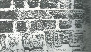 מעוז 1995: לוח 2:89, באדיבות צבי מעוז © <i> synagogues.kinneret.ac.il </i>