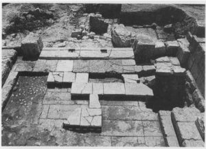 Magen 1992: 78. Courtesy of the Israel Exploration Society © <i> synagogues.kinneret.ac.il </i>