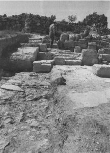 Amit and Ilan 1990: 119. Courtesy of the Israel Exploration Society. © <i> synagogues.kinneret.ac.il </i>