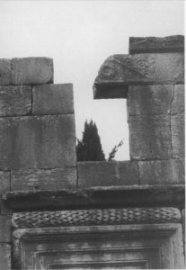 Aviam 2002: 124. Courtesy of the Israel Exploration Society. © <i> synagogues.kinneret.ac.il </i>