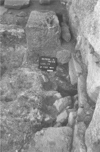 Aviam 2002: 122. Courtesy of the Israel Exploration Society. © <i> synagogues.kinneret.ac.il </i>