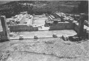 Magen 1992: 75. Courtesy of the Israel Exploration Society © <i> synagogues.kinneret.ac.il </i>
