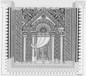 Magen 1992: 79. Courtesy of the Israel Exploration Society © <i> synagogues.kinneret.ac.il </i>