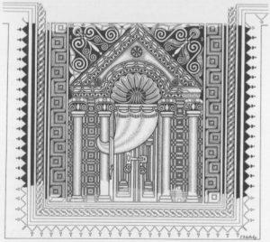 """מגן תשנ""""ג: 79. באדיבות החברה לחקירת ארץ ישראל. © <i> synagogues.kinneret.ac.il </i>"""