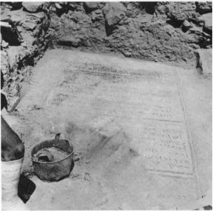 Barag and Porat 1970: 99. Courtesy of the Israel Exploration Society. © <i> synagogues.kinneret.ac.il </i>