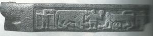 Maoz 1995: plate 76 fig. 2, courtesy of Zvi Maoz © <i> synagogues.kinneret.ac.il </i>