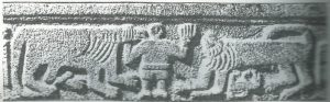 Maoz 1995: plate 75 fig. 6, courtesy of Zvi Maoz © <i> synagogues.kinneret.ac.il </i>