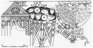 """מגן תשנ""""ג: 70. באדיבות החברה לחקירת ארץ ישראל. © <i> synagogues.kinneret.ac.il </i>"""