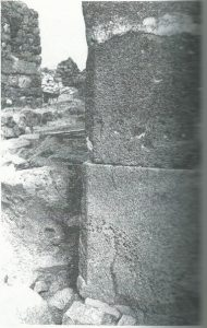 Maoz 1995: plate 100 fig. 2, courtesy of Zvi Maoz © <i> synagogues.kinneret.ac.il </i>