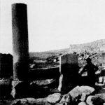 Kohl and Wazinger 1916:99 © <i> synagogues.kinneret.ac.il </i>