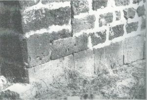 Maoz 1995: plate 100 fig. 3, courtesy of Zvi Maoz © <i> synagogues.kinneret.ac.il </i>
