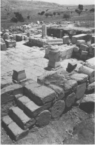 Ilan and Damati 1987: 90. Courtesy of the Israel Exploration Society. © <i> synagogues.kinneret.ac.il </i>