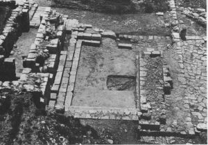 Magen 1992: 67. Courtesy of the Israel Exploration Society © <i> synagogues.kinneret.ac.il </i>