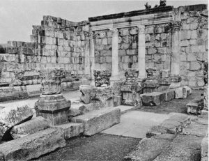Foerster 1971: 127. Courtesy of the Israel Exploration Society. © <i> synagogues.kinneret.ac.il </i>