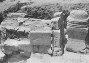 Ilan and Damati 1985: 45. Courtesy of the Israel Exploration Society © <i> synagogues.kinneret.ac.il </i>