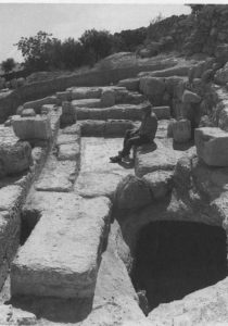 Amit and Ilan 1990: 118. Courtesy of the Israel Exploration Society © <i> synagogues.kinneret.ac.il </i>
