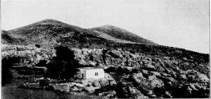 Kohl and Watzinger 1916:80 © <i> synagogues.kinneret.ac.il </i>