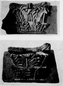 Kohl and Watzinger 1916:49 © <i> synagogues.kinneret.ac.il </i>