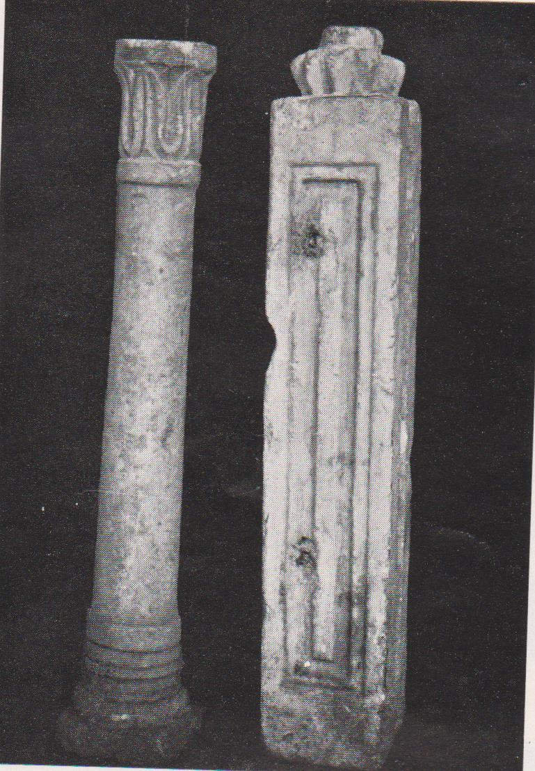 Remains of chancel screen, Sukeinik 1935: plate XIIIa © <i> synagogues.kinneret.ac.il </i>