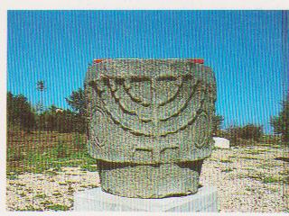 כותרת עם תיאור מנורה. אילן 1991, 35. © <i> synagogues.kinneret.ac.il </i>