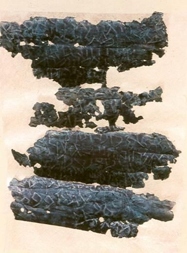 Aramaic amulet, Aviam 2002:184 © <i> synagogues.kinneret.ac.il </i>