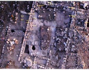 Aerial photo, by Skyview and used by permission of the University of Puget Sound and Centre College Excavations at Khirbet Qana © <i> synagogues.kinneret.ac.il </i>