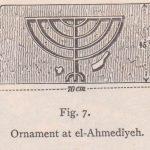Nine branched menorah, Schumacer 1888: 71  © <i> synagogues.kinneret.ac.il </i>
