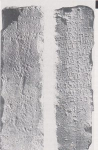 Aramaic inscription Ilan 1991: 28, courstey of Almoga Ilan © <i> synagogues.kinneret.ac.il </i>