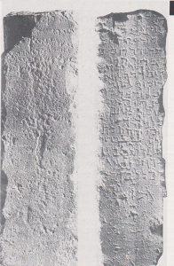 Aramaic inscription Ilan 1991: 28, courstey of Almoga Ilan © <i> synagogues.kinneret.ac.il </i>