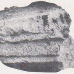 Aramaic inscription Ilan 1991: 52, cortesy of Almoga Ilan © <i> synagogues.kinneret.ac.il </i>