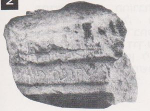 Aramaic inscription Ilan 1991: 52, cortesy of Almoga Ilan © <i> synagogues.kinneret.ac.il </i>