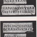 Greek inscription on chancel Sukeinik 1935: plate XVI © <i> synagogues.kinneret.ac.il </i>